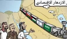 خارجية اسرائيل تكشف عن مبادرة تربط السعودية والخليج مرورا بالأردن بحيفا