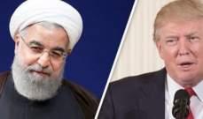 لقاء روحاني ترامب والسم الزعاف
