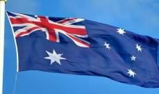 سلطات أستراليا ألغت قانونا يسمح بمعالجة اللاجئين على أراضيها