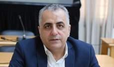 كركي: فسخ التعاقد مع مستشفى فؤاد خوري ومركز كليمنصو الطبي اعتبارا من 1 شباط
