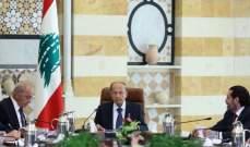 الرئيس عون يفتتح لقاء بعبدا الاقتصادي