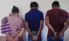 قوى الأمن: تحرير مخطوف من الجنسية البنغلادشية في كفرشيما وتوقيف الخاطفين