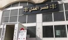 بدء الفحوصات لمحامين وعسكريي قصر عدل زحلة