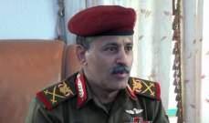 وزير الدفاع بصنعاء: نمتلك بنك أهداف عسكرية لإسرائيل ولن نتردد بتدميرها إذا اتخذ القرار