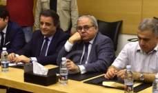 """إجتماع لنواب تكتل """"لبنان القوي"""" قبيل اجتماع مجلس النواب"""