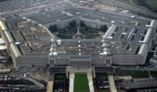 الدفاع الأميركية: لن نسمح لإيران بإغلاق طرق الملاحة الدولية بمياه الخليج