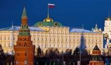 الكرملين: بوتين ناقش مع ماكرون الملف النووي الإيراني