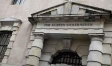 محكمة دنماركية تدين 3 رجال بتهمة شراء طائرات لداعش