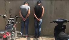 المعلومات توقف عصابة سرقة دراجات آلية في جبل لبنان