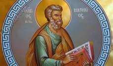 متّى الإنجيلي وميخا النبي