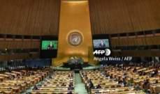 مندوب السعودية بالأمم المتحدة: لإلزام ايران باحترام سيادة الدول الأخرى