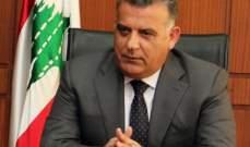 الجريدة: إبراهيم لا يحمل مطالب محددة وأي مساعدات تقررها الكويت وحدها