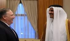الخارجية الاميركية: أمير قطر وبومبيو بحثا في واشنطن التوترات في الخليج