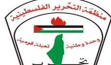 قيادة منظمة التحرير في لبنان: لاستمرار التزام قرار التعبئة العامة في المخيمات