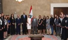 """الرئيس عون: اذا استمر المسار الحالي لما يسمى بـ""""صفقة القرن"""" فلا سلام في المنطقة"""