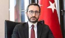 مسؤول بالرئاسة التركية: لن نتراجع عن تنفيذ سياستنا في شرق المتوسط
