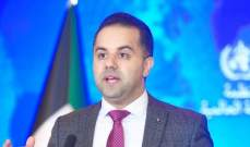 """5 وفيات و778 إصابة جديدة بـ""""كورونا"""" في الكويت خلال الـ24 ساعة الماضية"""