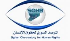"""المرصد السوري: هدوء ضمن منطقة """"بوتين- اردوغان"""" مع دخول وقف إطلاق النار يومه السادس"""
