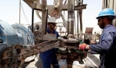 بدء استخراج الغاز من بئر جديدة في مصر