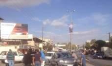 محتجون في تعلبايا يعتدون على الجيش ويرشقون عناصره بالحجارة