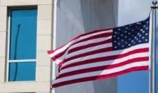 مسؤول أميركي: اجتماع وزاري للتحالف الدولي ضد داعش بواشنطن منتصف الشهر المقبل