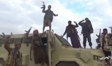 الجيش اليمني: الحوثيون زرعوا حقول ألغام واستقدموا تعزيزات جنوب الحديدة