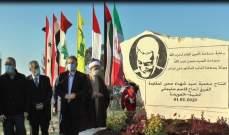 """""""حزب الله"""" يفتتح محمية قاسم سليماني في محلة العويضة ببلدة الطيبة الجنوبية"""