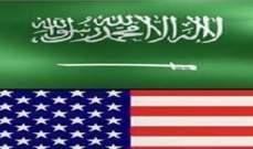 الدفاع السعودية: استقبال تعزيزات إضافية في إطار العمل المشترك مع أميركا