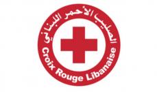 الصليب الأحمر أصدر سلسلة إرشادات للوقاية من حوادث السير ليلة رأس السنة