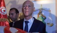 الرئيس التونسي الجديد: سنعمل من أجل القضايا العادلة وأولها قضية فلسطين