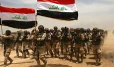 الجيش العراقي يعلن شن عملية عسكرية قرب الحدود السورية