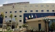 مستشفى الرسول الأعظم: الفيديو المُفبرك لا يمت إلى المستشفى بصلة