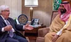 بن سلمان يؤكد لغريفيث حرص السعودية على كل ما يحقق مصلحة الشعب اليمني