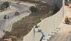 النشرة: الجيش الاسرائيلي بدأ بأعمال حفر خلف الجدار الاسمنتي في منطقة العبارات