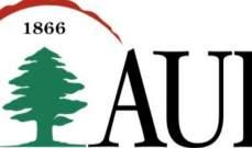 وحدة البيئة والتنمية المستدامة في AUB كرمت نساء تدربن على الممارسات الزراعية والبيئية المستدامة