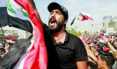 العربية: حالات اختناق بين المتظاهرين وتزايد الاعداد بساحة التحرير بالعراق