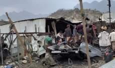 وزير الإعلام اليمني: ندين المجزرة التي ارتكبها الحوثيون بقصف سوق آل ثابت بصواريخ الكاتيوشا