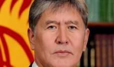 رئيس قرغيزستان السابق الموقوف كان يخطط لانقلاب