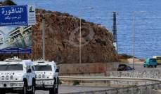 الشرق الأوسط عن ترسيم الحدود: الجانبان يمتلكان نية جدية للوصول لنتيجة