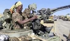 رئيس أركان الجيش الإثيوبي: الجيش سيطر بالكامل على عاصمة إقليم تيغراي