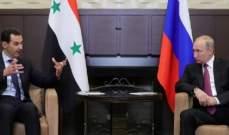 بوتين للأسد: روسيا مستمرة بدعم سيادة ووحدة أراضي سوريا