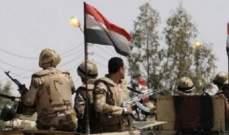 القوات المسلحة المصرية: العثور على أسلحة وعبوات ناسفة معدة للتفجير بشمال ووسط سيناء