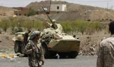 """الجيش اليمني يعلن عن مقتل وإصابة العشرات من """"أنصار الله"""" بكسر هجوم في الحديدة"""