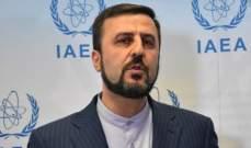 مندوب إيران في فيينا: التخصيب بمنشأة نطنز لم يتوقف وبدأ استبدال أجهزة الطرد المركزي المتضررة