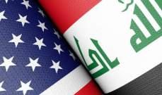 مصادر أمنية للحدث: واشنطن ستسلم العراق 50 من عناصر داعش في سوريا