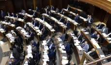 توتر في محيط مجلس النواب بين مجموعات الحراك والقوى الأمنية