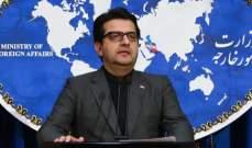 خارجية إيران: تلقينا مساعدات من دول عدة بينها الصين والإمارات وفرنسا لمواجهة كورونا