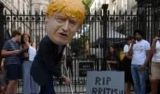 """الغارديان: تعطيل جونسون للبرلمان البريطاني """"انقلاب يجب إيقافه"""""""