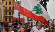 """""""انفجار اجتماعي""""... هل حان موعد """"الثورة"""" اللبنانية المؤجَّلة؟"""
