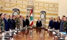مجلس الدفاع الأعلى يعلن بيروت مدينة منكوبة